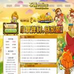 石器online